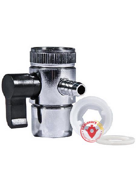 Купить переходник на кран для самогонного аппарата в краснодаре самогонный аппарат профи про 12л отзывы